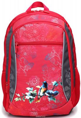 c3344a38cd4c Купить школьные ранцы по низкой цене в интернет-магазине в Москве